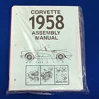 1958 Manual, assembly manual loose leaf