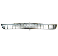 1966 - 1967 Grille, front