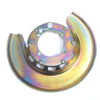 Corvette Shield, right rear brake backing plate